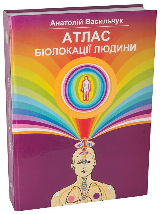 Atlas biolokace člověka Image